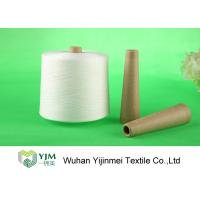 Best Raw White / 100% Spun Polyester Yarn For Making Thread wholesale
