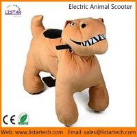 Best Coin Operated Battery Animals Electric Ride on motorized animals -Dinosaur wholesale
