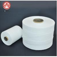 Buy cheap PP Polypropylene Fibrillated Cable Filler Yarn/Twisted Filler Yarn from wholesalers
