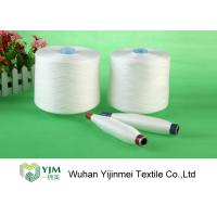 Best Nature White Knotless Ring Spun Polyester Yarn Machine Sewing Thread Eco Friendly wholesale