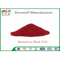 Best Organic Chemical Polyester Clothes Dye C I Red 218 Reactive Red P-6B wholesale