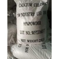 Buy cheap Factory supply---calcium chloride 95% powder from wholesalers