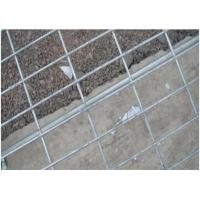 Best Square Welded Wire Mesh 8--100m Length Stainless Steel Strong Welded Points wholesale