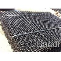 Best Carbon Steel Vibrating Screen Mesh Roll / Panel High Temperature Resistant wholesale