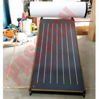 Best 200L 150L Household Flat Plate Solar Thermal Water Heater, Blue Titanium Solar Collector wholesale