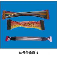 China 2.0MM Ptich Custom JAE ILG Wire Harness Cable Assembly For Measuring Equipment on sale