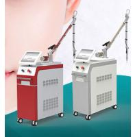 Buy cheap Top quality 1064nm 532nm Q switched Nd yag laser machine for body tattoo, eye from wholesalers