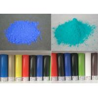 Best Solid Epoxy Powder Coating For Coal Mine Pipe Good Mechanical Performance wholesale