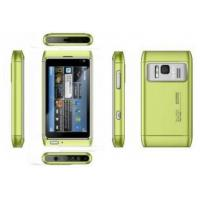 China Qwerty china H8 TV gsm quad band phones on sale