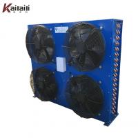 Best China High Quality Cooper Tube Fin Type Air Cooled Condenser /Heat Exchanger wholesale