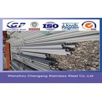 Best ASTM 316L SS Seamless Stainless Steel Fluid Pipe , 8 Inch Schedule 80 GB6479 - 2000 wholesale