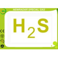 China 99.9% H2S Hydrogen Sulfide Industrial Gases Packaged In 40L 50L And 800L Cylinders on sale