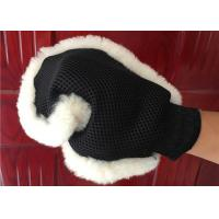 Best Super Soft 240*180mm Genuine Lambswool Wash Mitt Non Scratch Waterproof wholesale