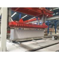 Heavy Duty AAC Block Making Machine , Automatic Brick Block Making Machine