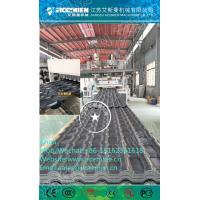 Best 1050mm width PVC Composite Plastic Roof Tile Machine for ASA Synthetic Resin Roof Tile wholesale