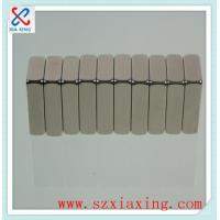 Buy cheap Block Neodymium Magnets from wholesalers