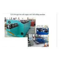 Cheap 110kw Motor Power Two Roll Mill Machine High Efficient For Copper Rod for sale