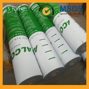 Best Composite Plastic Aluminum Panel Protective Film Aluminum Foil Protective Film wholesale