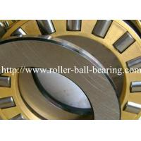Best PO P6 P5 Single Row Cylindrical Thrust Roller Bearing With Brass Cage 812 / 530M wholesale