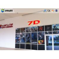Best Attractive 7D Movie Theater 7D Cinema Equipment / Simulator System For Shooting Game wholesale