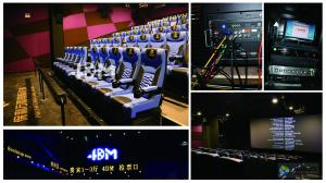 Best Blue 4D Cinema Motion Seats Leather Movie Chairs Pneumatic or Electronic Effects wholesale