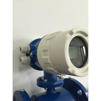 Chemical Intelligent Electromagnetic Flow Meter Corrosion Resistance