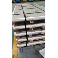 China GB 3Cr13/ EN 1.4028 / DIN X30Cr13 / JIS SUS 420J2 Stainless Steel Sheet  for Surgical instruments on sale