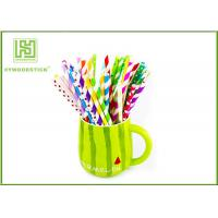 Best Beautiful Thin Star Paper Straws , Cocktail Drink Straws For Kids Birthday Party wholesale