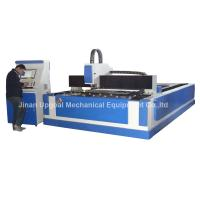 Best Fiber Laser Cutting Machine 300W 500W 750W 1000W wholesale