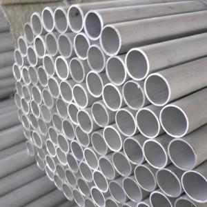 Best 316Lmod/724L, urea steel seamless pipe wholesale