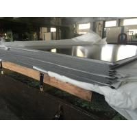 China W.-Nr. 1.4021 ( DIN X20Cr13 ) stainless steel plates on sale