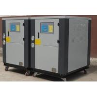 Best Low Temperature Carrier Air Cooled Water Chiller System with Dual Compressor CE wholesale