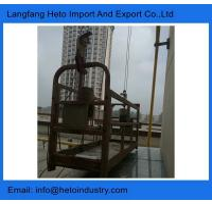 China Philippines aluminium ZLP800 temporary gondola working platform building maintenance unit on sale
