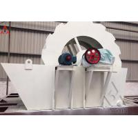 Buy cheap china High quality mining Sand washing machine for washing sand quickly on hot sale from wholesalers