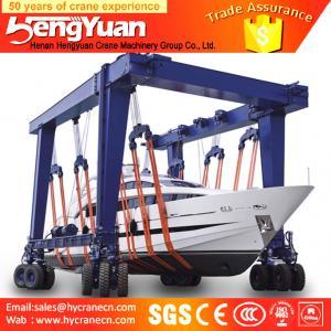 Best New design Mobile Boat Lifting Hoist/boat lifting gantry crane/yacht lifting crane wholesale