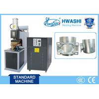 Quality Stainless Steel Component Capacitor Discharge Projection Welding Machine wholesale