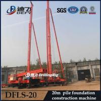 Cheap Defy Max. 20m Foundation Pile Driver DFLS-20, Construction Machinery Manufacturer for sale