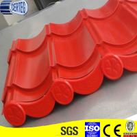 Best colored corrugated steel roofing sheet wholesale