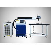 Best Channel Letter Welding Machine Double Welding Path and CCD Monitor wholesale