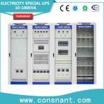 Best Customized Electricity High Power UPS , Uninterruptible Power System 220V / 384V 10 - 100KVA wholesale