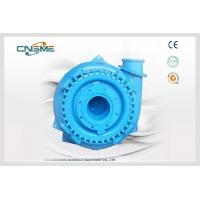 Buy cheap High Pressure Gravel Mining Ash Slurry Transport Centrifugal Pump For Mining from wholesalers