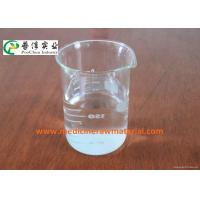 Best MW 115.03 HACCP Methyldichlorosilane For Silicon / Glass Surfaces CAS 75-54-7 wholesale