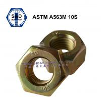 Nut Heavy Hex Structural Nut ASTM A563M Carbon Steel and alloy steel