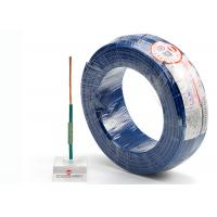 Cheap 450/700 Volts House Wiring Cables , H07V-R Single Core Copper Cable Coil In Foil for sale