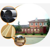Qingdao Kerun Plastic Machinery Co., Ltd.