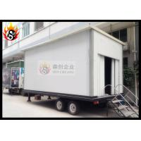 Best Mobile 5D Cinema Cabin for 5D Movie Equipment in Truck with 19 Inches LCD wholesale