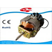 Best High torque HC7625 AC Single Phase Universal Motor with carbon Brush For Kitchen Appliance wholesale