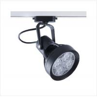 Best LED Track light low voltage light black material in hotel and shop use wholesale