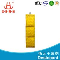Best 100% Degradable 1KG  Hyperdry Desiccant  Shipping Container Desiccant  For Transport  Container wholesale