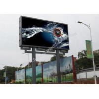 China Led Outdoor Advertising Screens Windows 98 / 2000 / ME / XP Operating System on sale